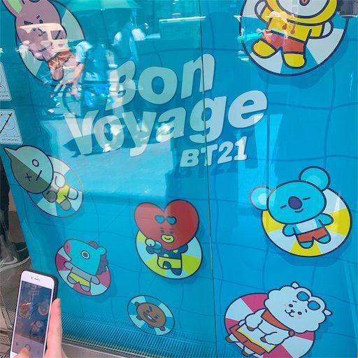 f:id:waruagake:20190630170123j:image
