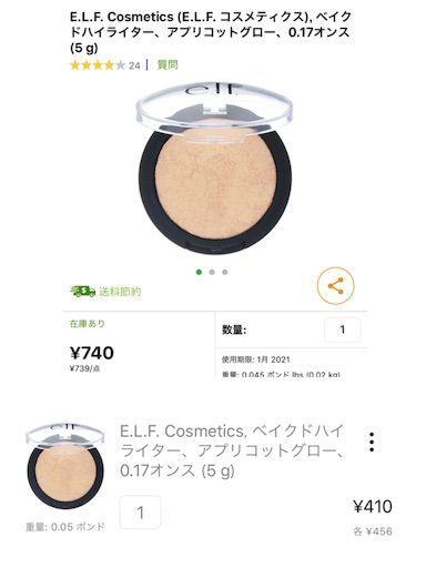 f:id:waruagake:20190710033603j:plain