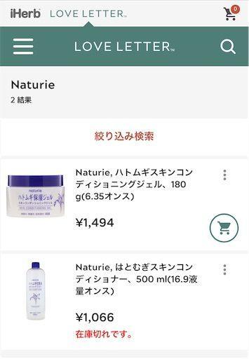 f:id:waruagake:20191102163647j:plain