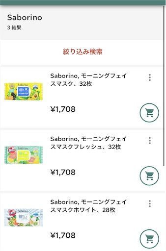 f:id:waruagake:20191102164259j:plain