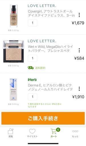 f:id:waruagake:20191102164532j:plain