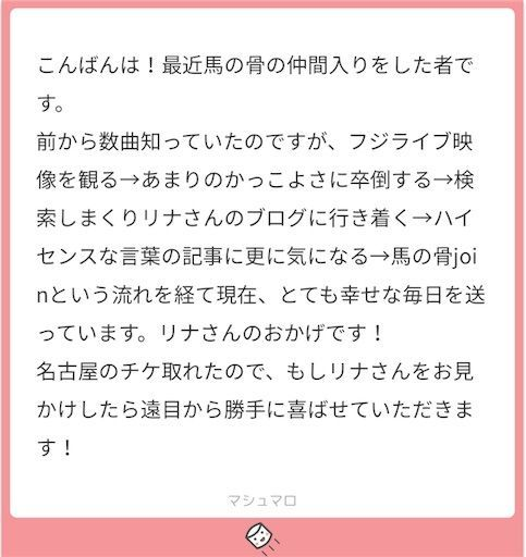f:id:waruagake:20191109123824j:image