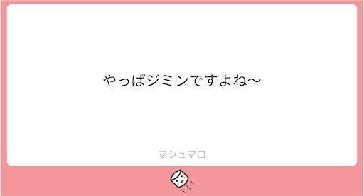 f:id:waruagake:20200119192415j:image