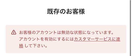 f:id:waruagake:20200411020836j:image