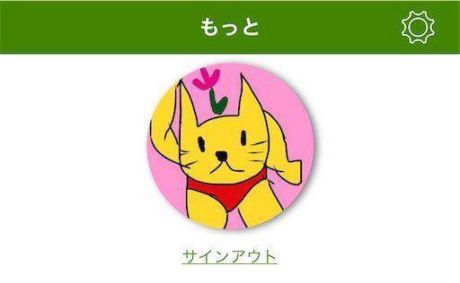f:id:waruagake:20200411192142j:image