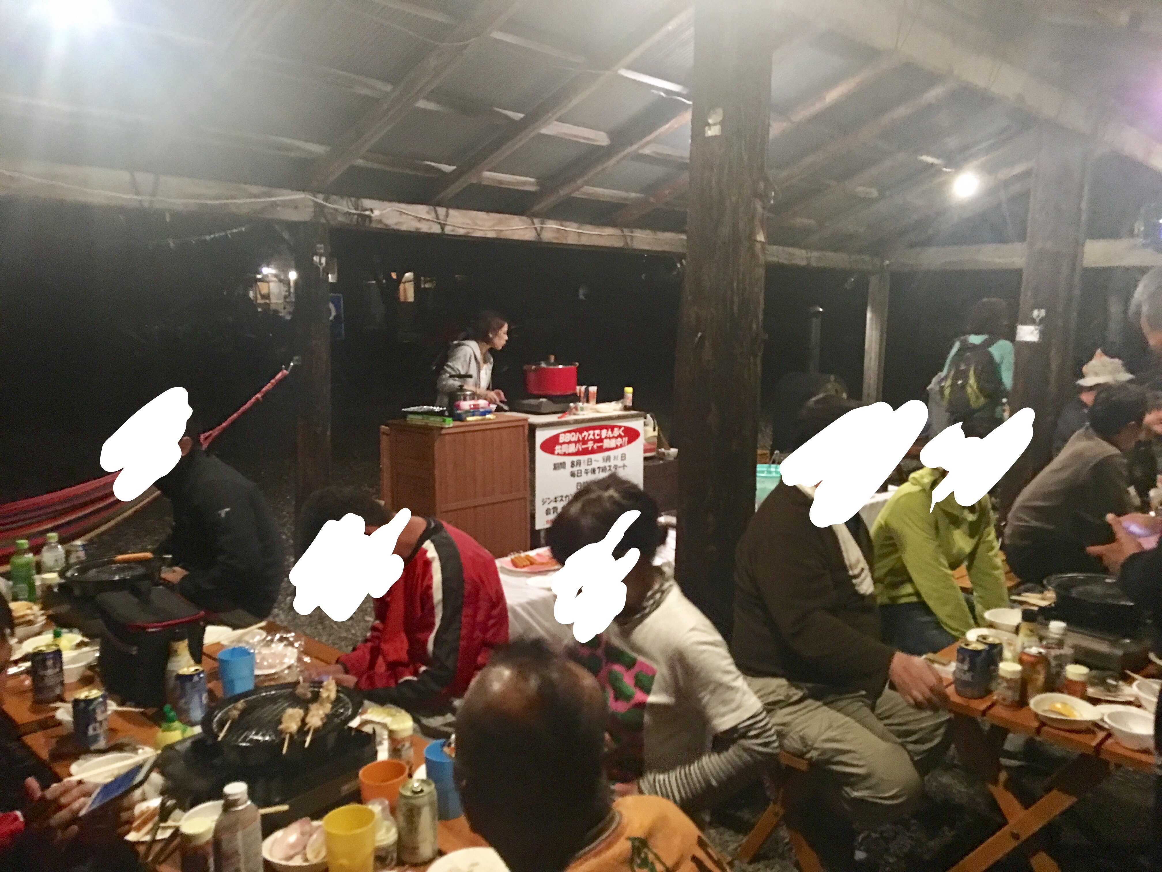 f:id:warukatta:20170810202949j:image