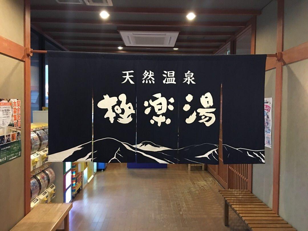 f:id:warukatta:20170922194639j:image
