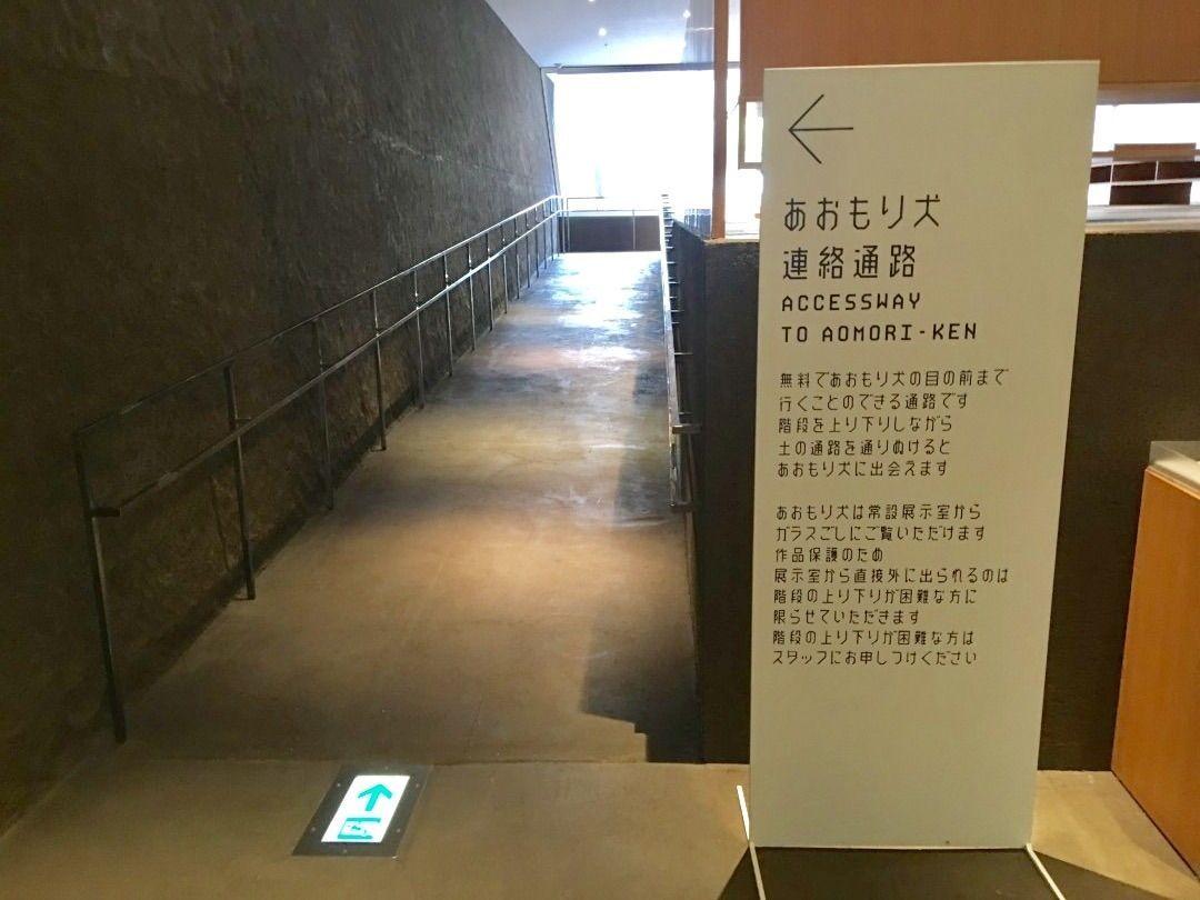f:id:warukatta:20170923102537j:image