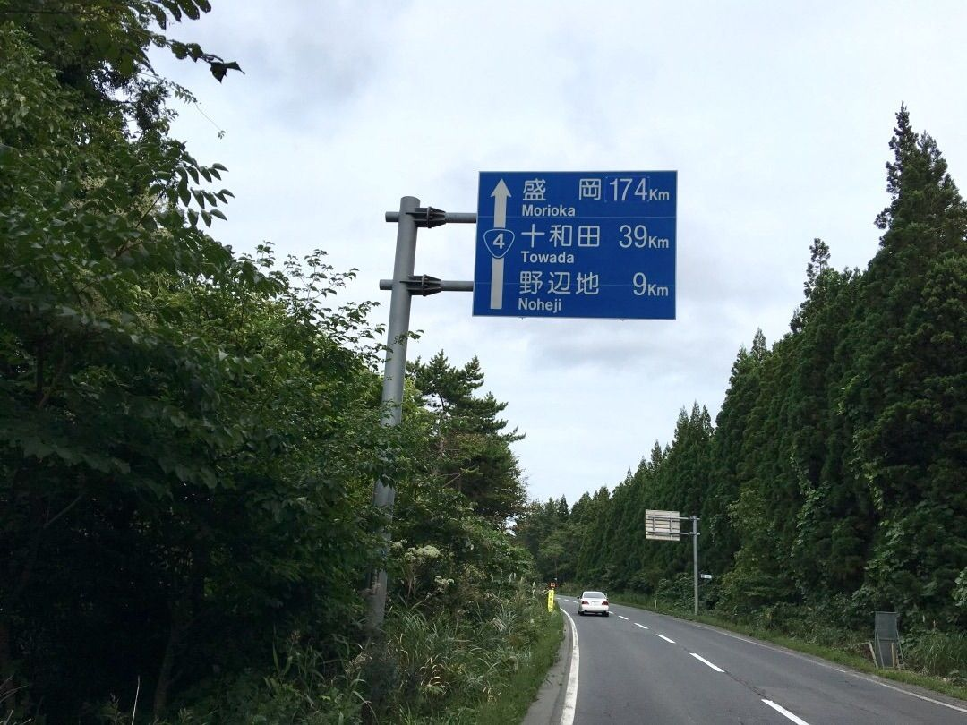 f:id:warukatta:20170923104523j:image