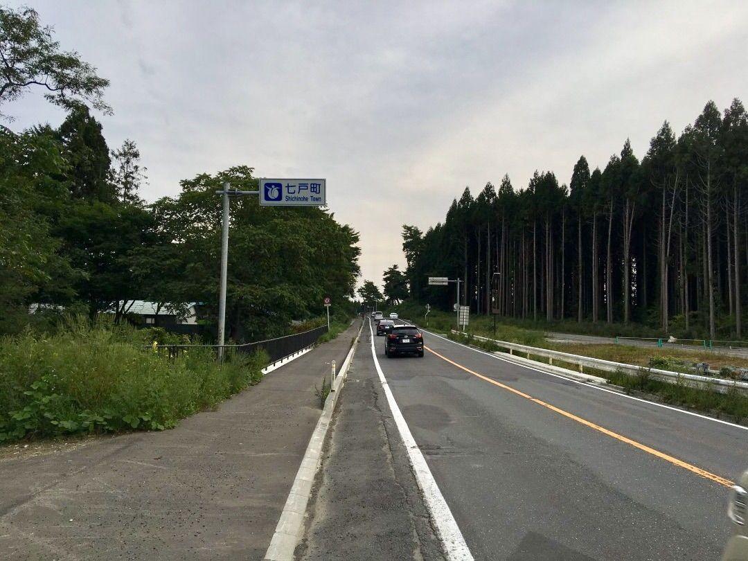 f:id:warukatta:20170923104618j:image