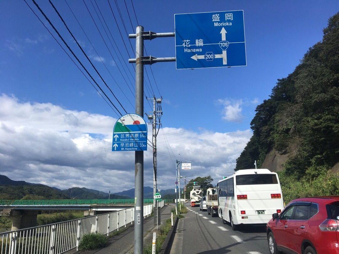 f:id:warukatta:20170928155202j:image