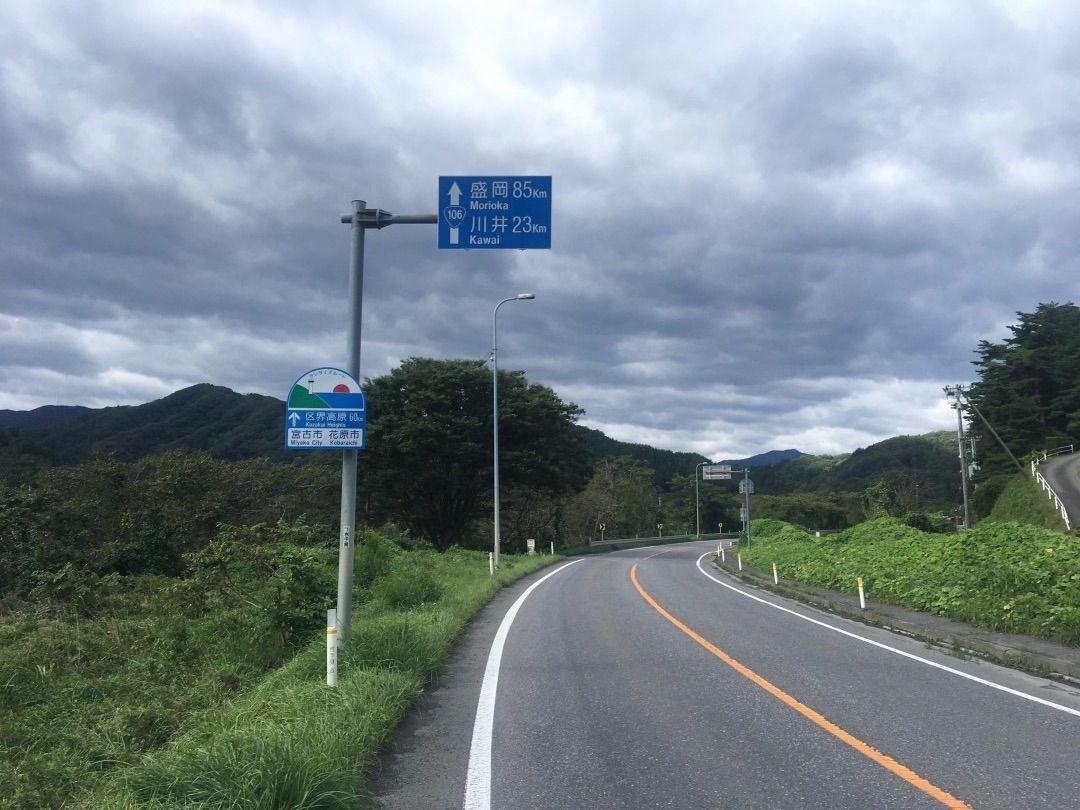 f:id:warukatta:20170928155234j:image