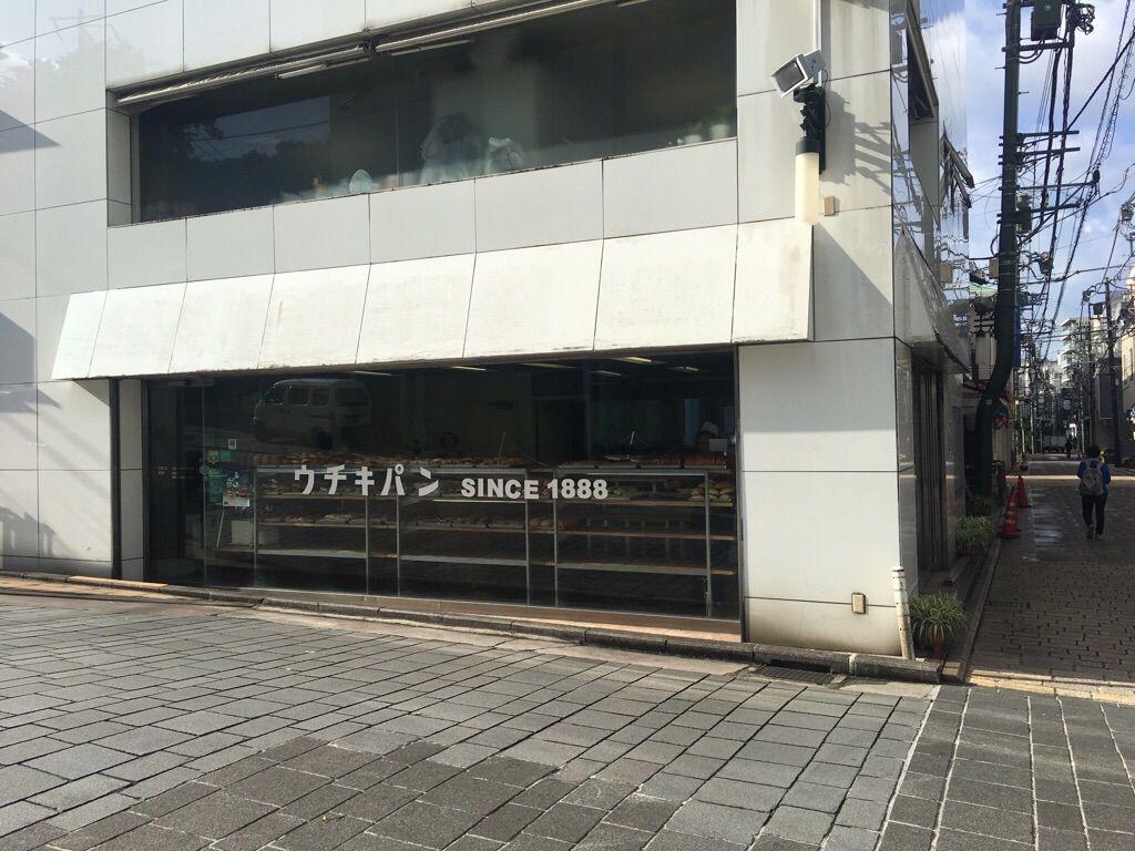 f:id:warukatta:20171204142651j:image