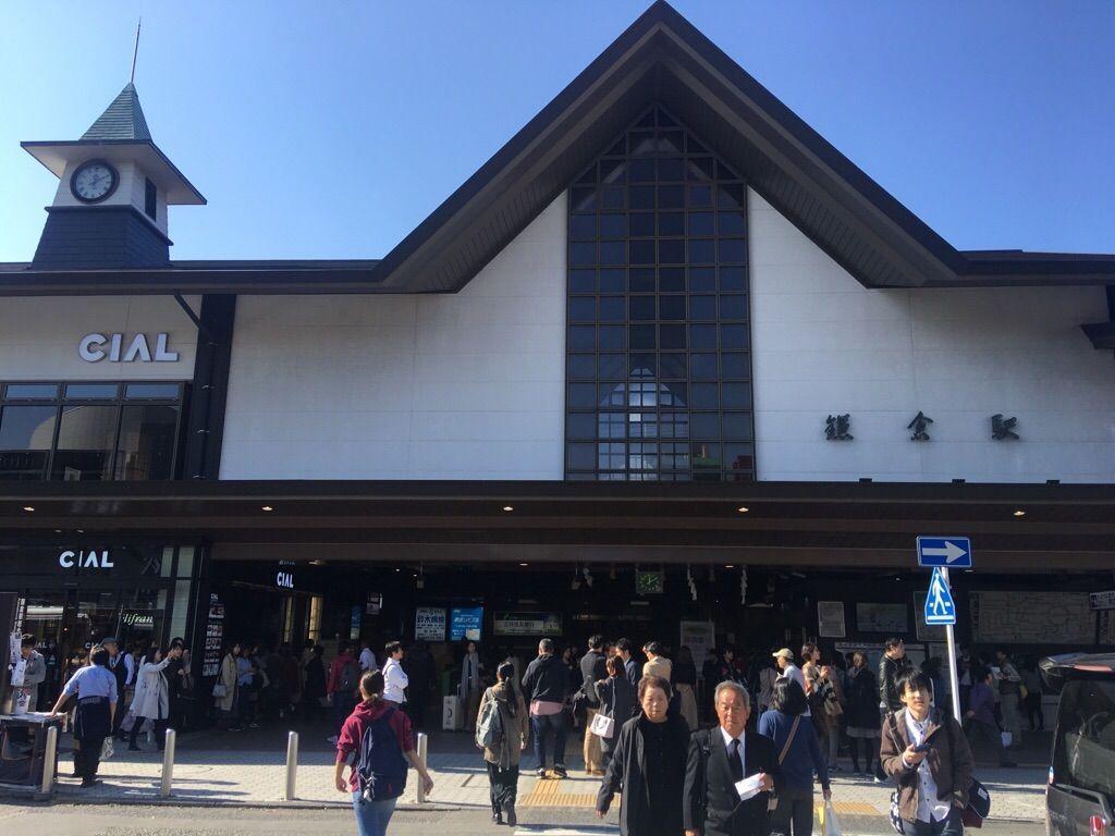 f:id:warukatta:20171204144526j:image