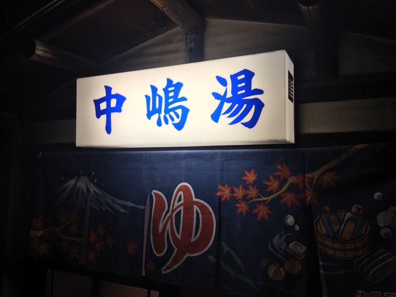 f:id:warukatta:20171204163333j:image