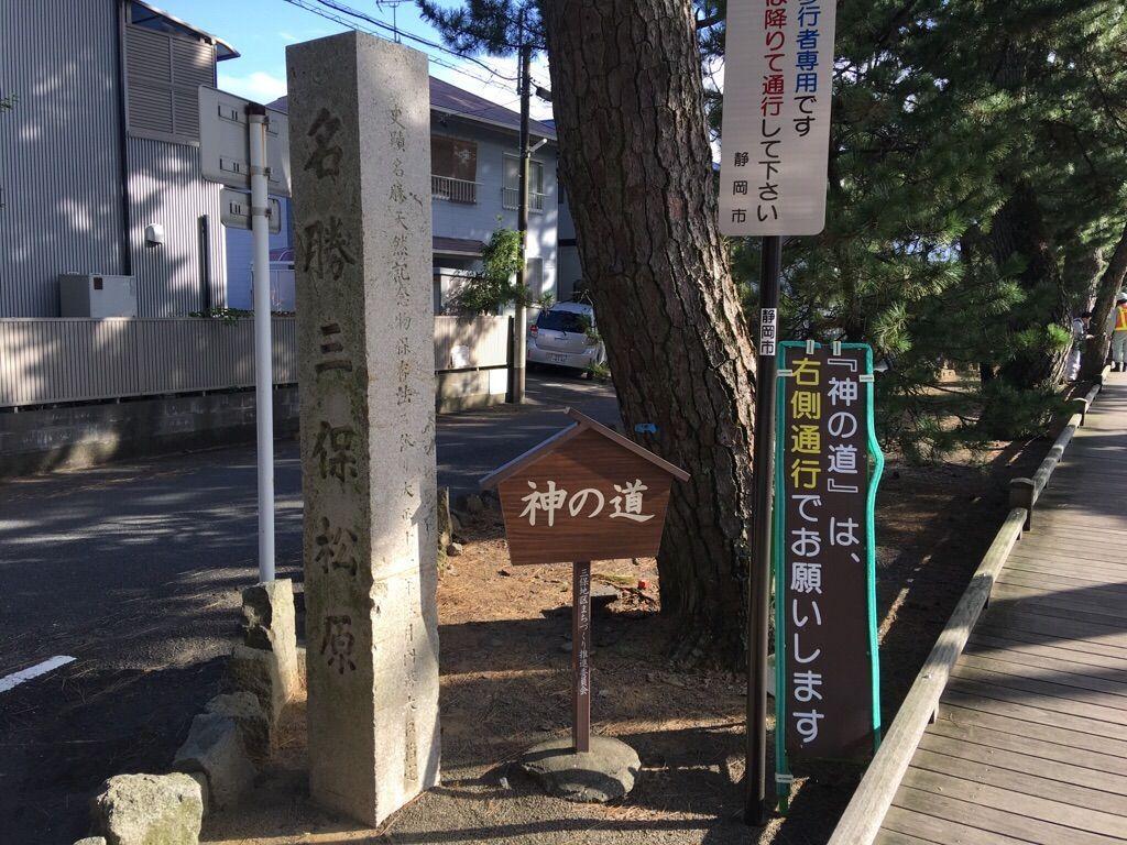 f:id:warukatta:20171206170033j:image