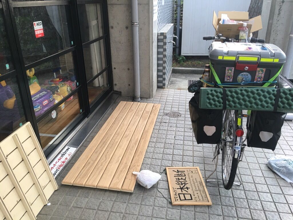 f:id:warukatta:20171208195536j:image