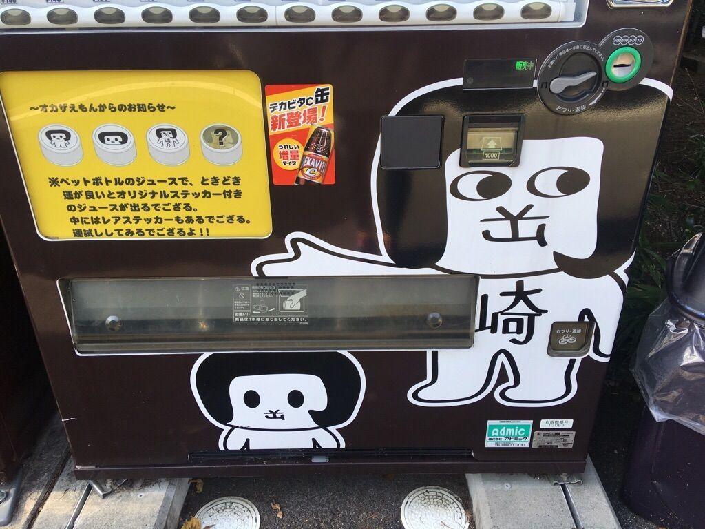f:id:warukatta:20171219222753j:image