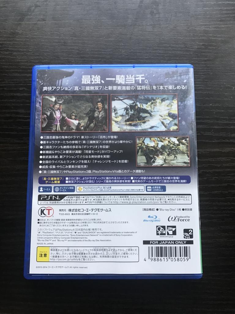 f:id:warukuchi:20170307131523j:plain