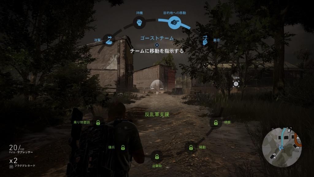 f:id:warukuchi:20170309222025j:plain