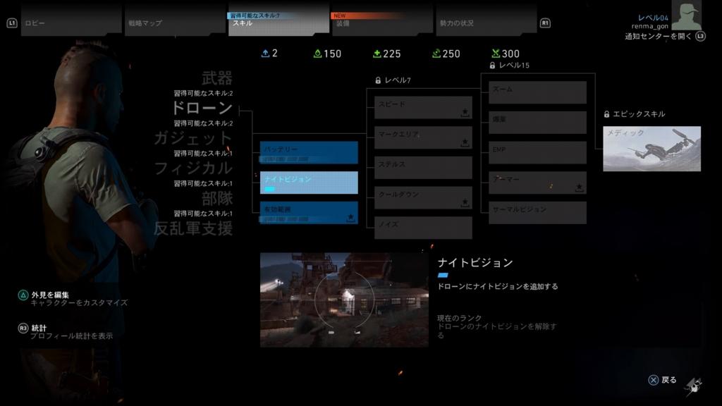 f:id:warukuchi:20170309223701j:plain