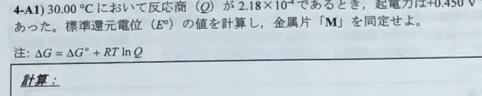 f:id:warumonost:20171015125402p:plain