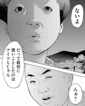 f:id:warupurugisunoyoru162123:20170319174800j:plain
