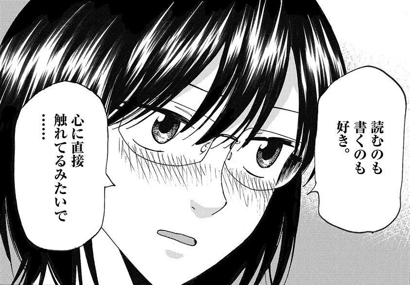 f:id:warupurugisunoyoru162123:20170715223308j:plain