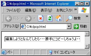 f:id:warusanta:20080201101026p:image