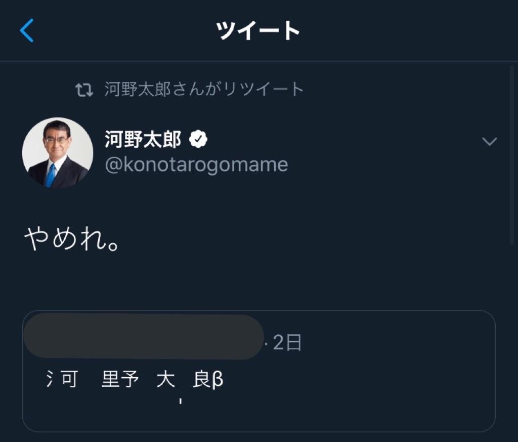 f:id:wasa-be-doushi:20191012102841j:image