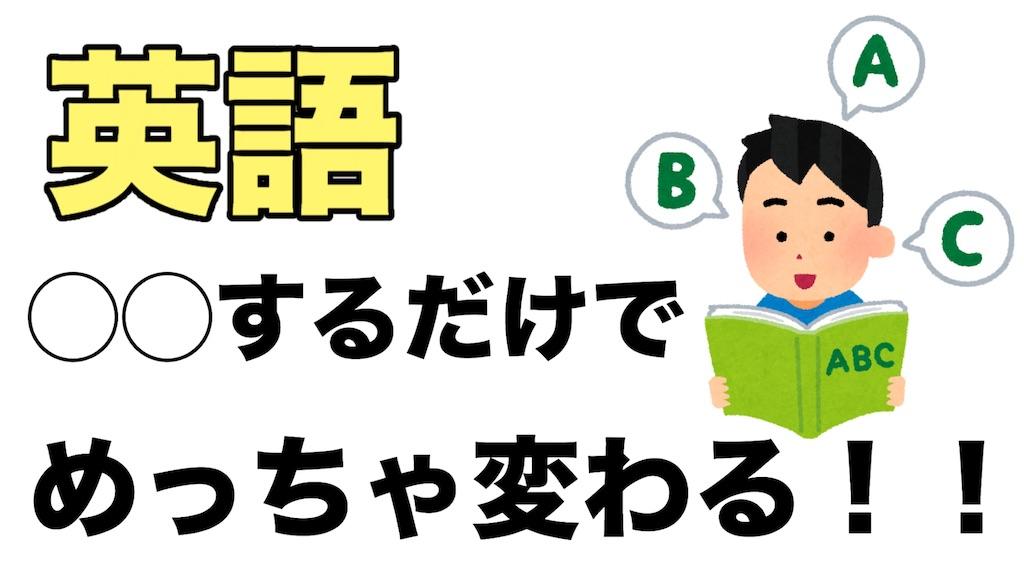 f:id:wasa-be-doushi:20191214082611j:image