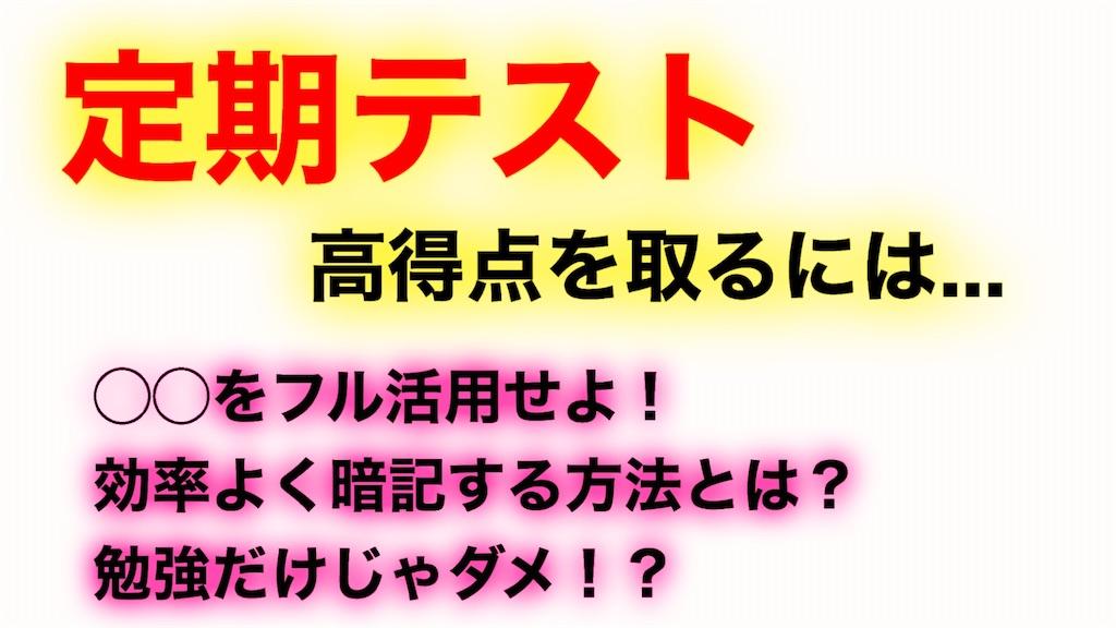 f:id:wasa-be-doushi:20191219172659j:image
