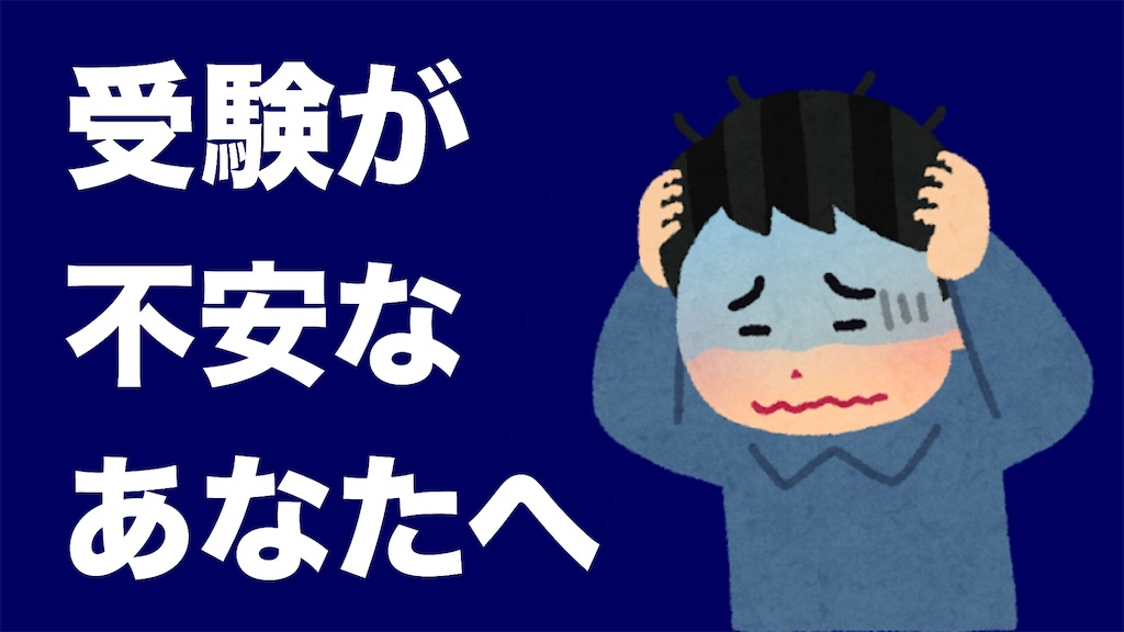 f:id:wasa-be-doushi:20200117010604j:image