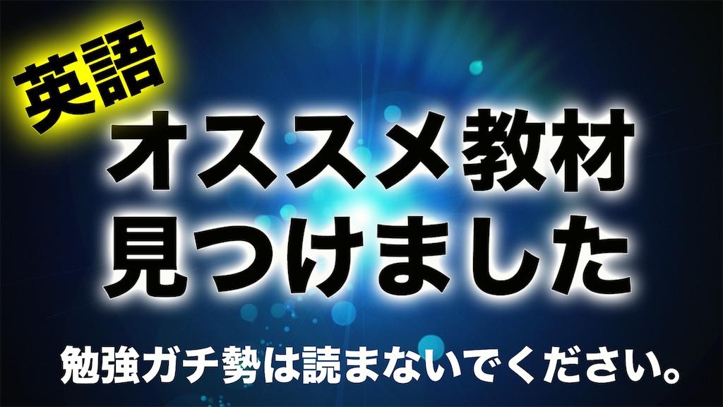 f:id:wasa-be-doushi:20200217142231j:image