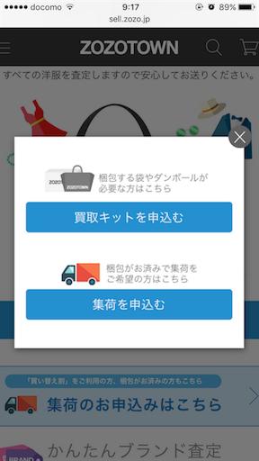 f:id:wasabi110:20170428110527p:image