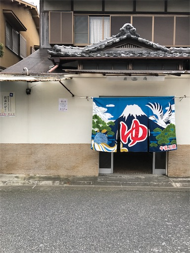 f:id:wasabi110:20170521201319j:image