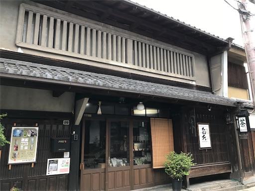 f:id:wasabi110:20170521201555j:image