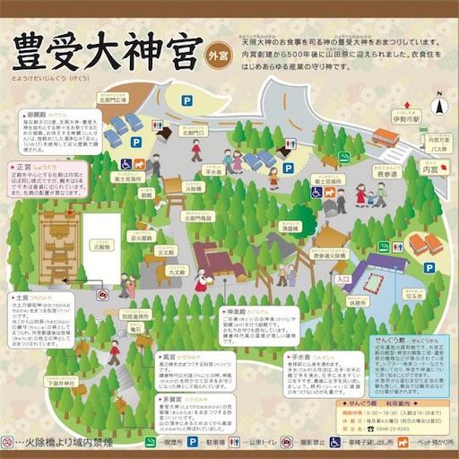 f:id:wasabi110:20170611140446j:image
