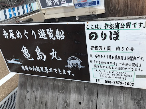 f:id:wasabi110:20170826212252j:image