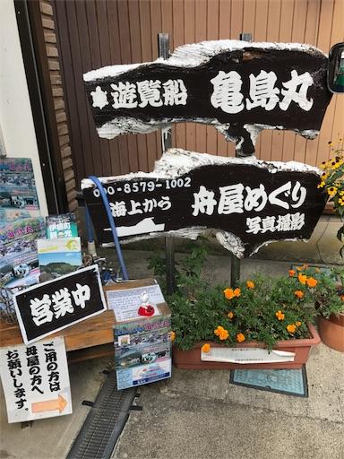 f:id:wasabi110:20170826214117j:image