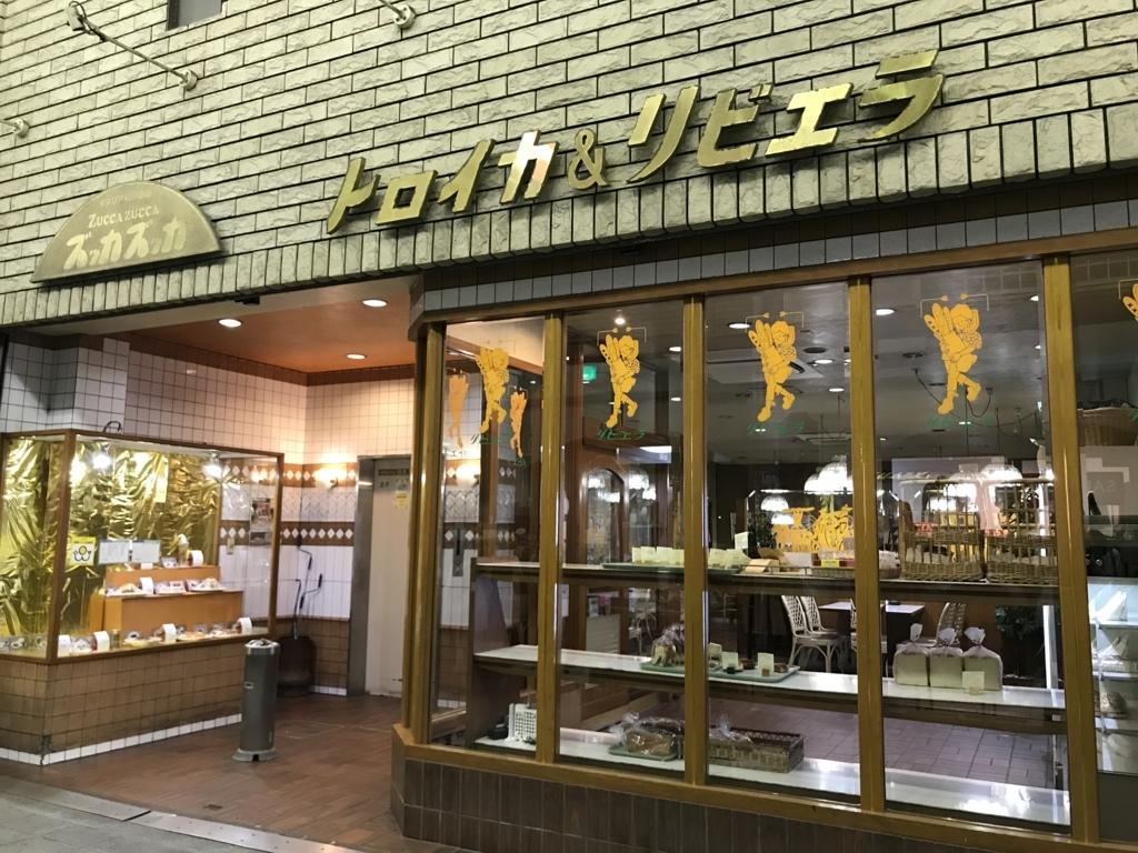 f:id:wasabi110:20170924190553j:plain
