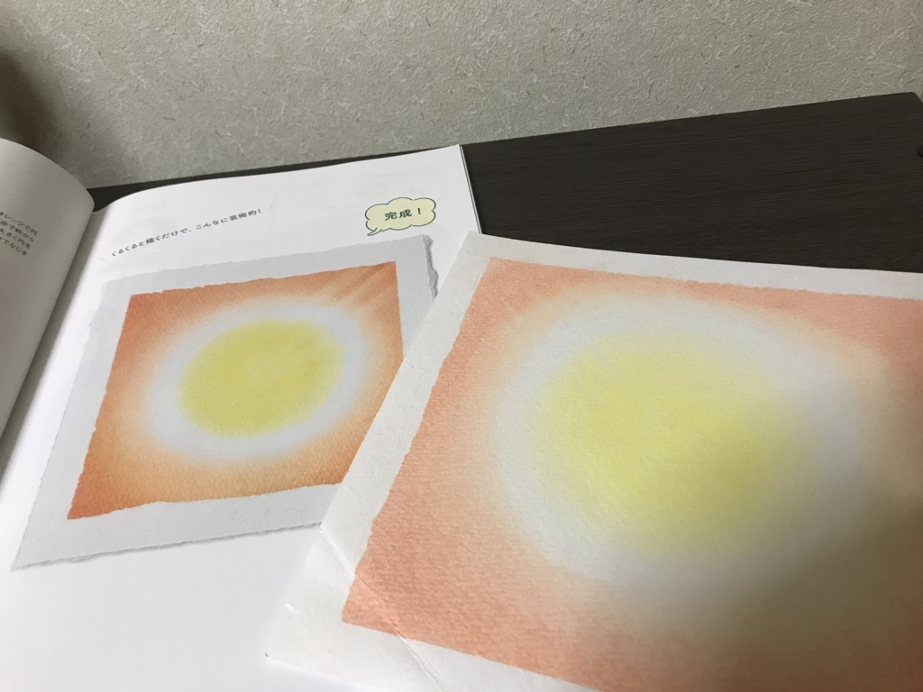f:id:wasabi110:20170924211110j:plain