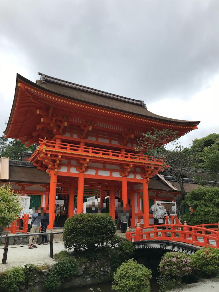 f:id:wasabi110:20180616125417p:image
