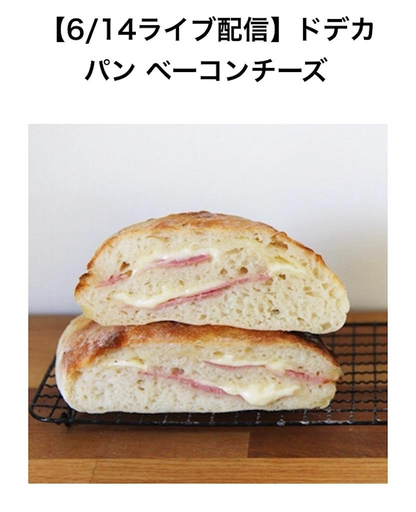 f:id:wasabi110:20180620114955j:image