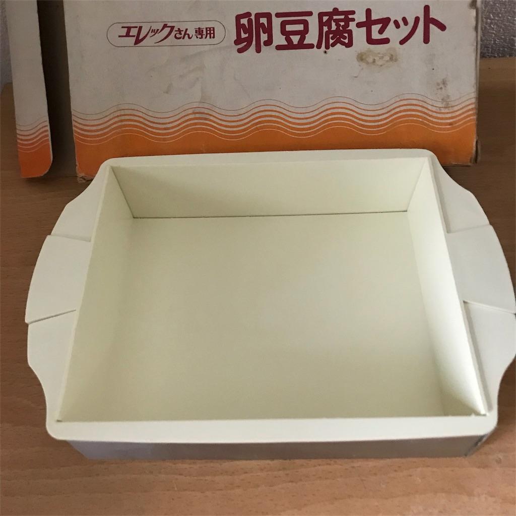 f:id:wasabi110:20180705122918j:image