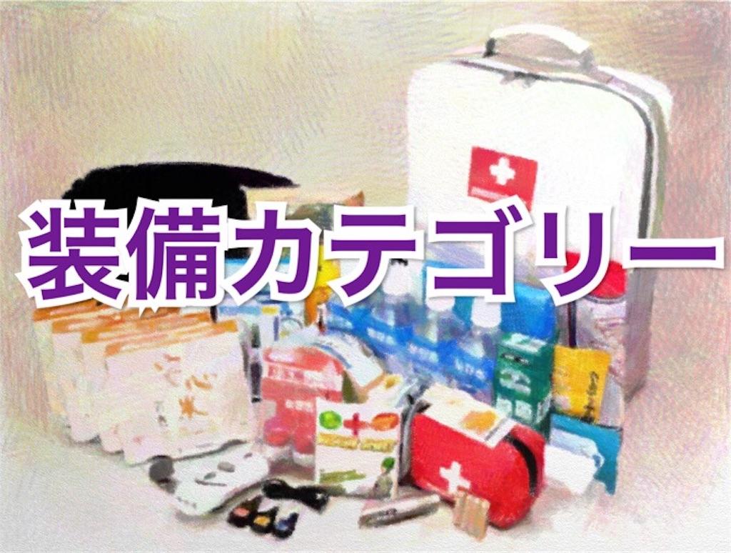 f:id:wasabi_dai:20170429052204j:image