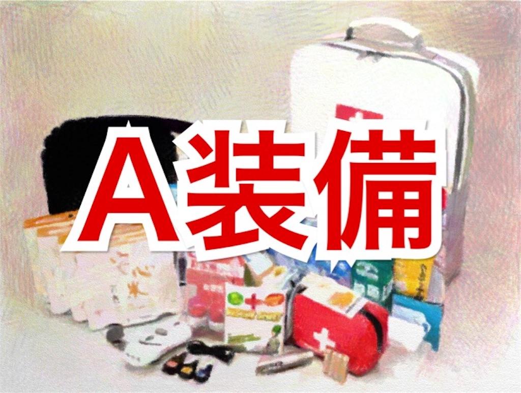 f:id:wasabi_dai:20170429062223j:image
