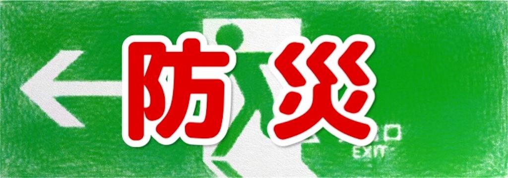 f:id:wasabi_dai:20170504150703j:image