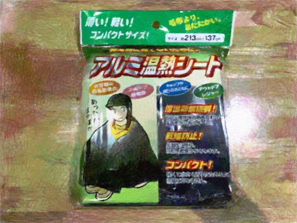 f:id:wasabi_dai:20170506014707j:image