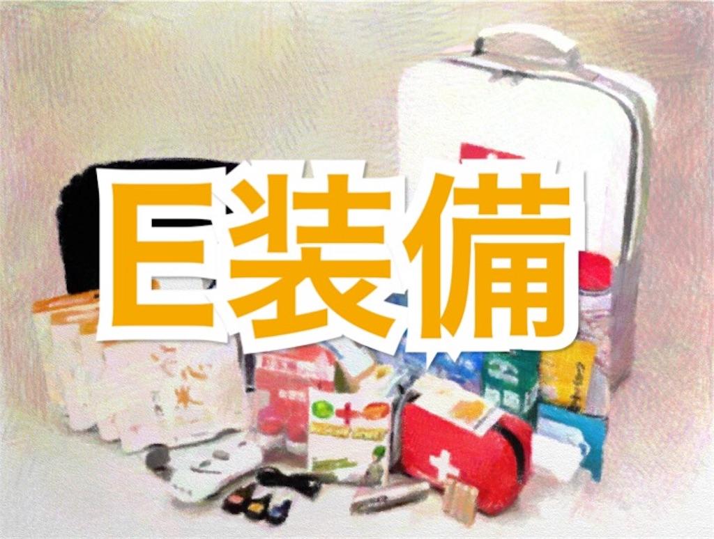 f:id:wasabi_dai:20170506130405j:image